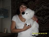 Алёна Вострякова, 9 июня 1995, Дрезна, id106685337