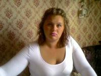 Алена Чистякова, 4 июня 1979, Норильск, id137452366