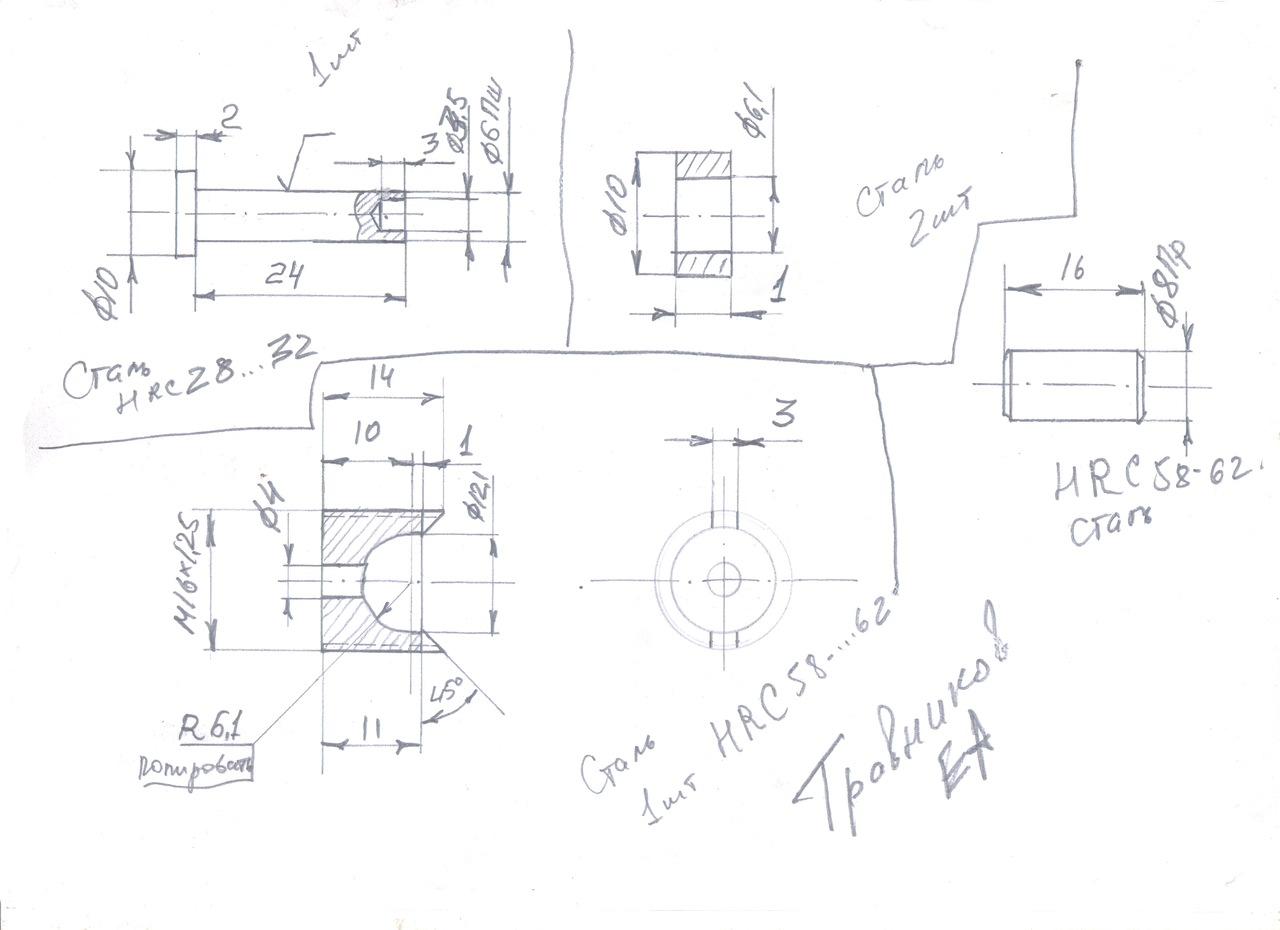 схема переднего привода логан