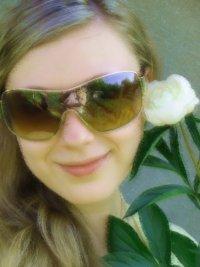 Светлана Коротченко, 30 июня 1988, Нижний Новгород, id3471110