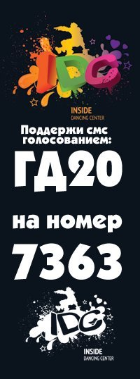 Alenka Kiss, 24 ноября , Чернигов, id88322551