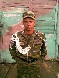 Женя Р....e....н, 24 июля , Саратов, id90202809