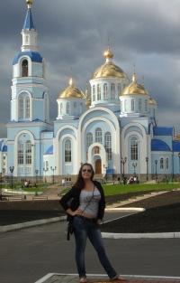 Наиля Глушкова, 4 марта , Челябинск, id92612978