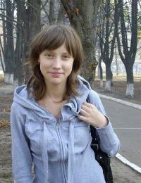 Валерия Кабанова