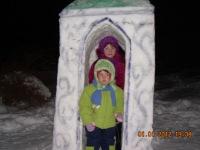 Алсу Тулибаева, 24 декабря 1995, Уфа, id158021448