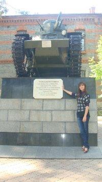 Вероника Мощенко, 22 сентября , Черкассы, id21034194