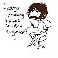 http://cs9953.vkontakte.ru/u6056838/a_27eda265.jpg