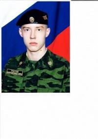 Рома Ульянов, 9 сентября 1992, Пермь, id69224690