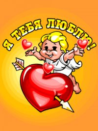 Серёга Джураев, 27 июня 1980, Абакан, id76541795