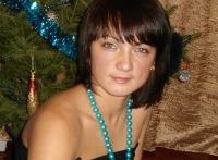 Анна Черняй