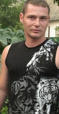 Денис Тенгелов, 22 декабря 1981, Киев, id18335298