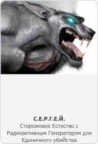 Сергей Девин, 20 ноября 1985, Челябинск, id40958515