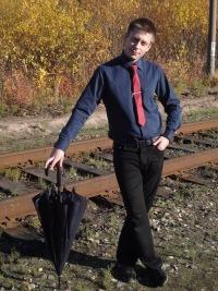 Иван Смирнов, 1 ноября 1982, Северодвинск, id6163580