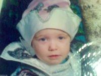 Максим Малетин, 20 декабря 1998, Новосибирск, id78332031