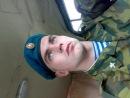 Андрей Еремчук. Фото №12