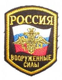 10 августа на военных учениях в Армении погиб солдат срочной службы Галемжан Аубекеров, призванный из Красного Кута...