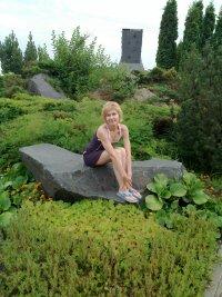 Елизавета Ланина, 23 сентября , Москва, id10105347