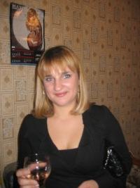 Наталья Максимова, 23 сентября , Ивано-Франковск, id101454371