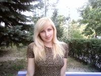 Оксана Никитина, 1 сентября , Калининград, id102605740