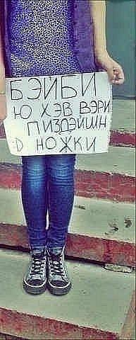 Detka Koketka, 28 августа , Омск, id115778420