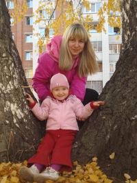 Елена Нестерова(дегтярева), 11 января , Новосибирск, id117689452