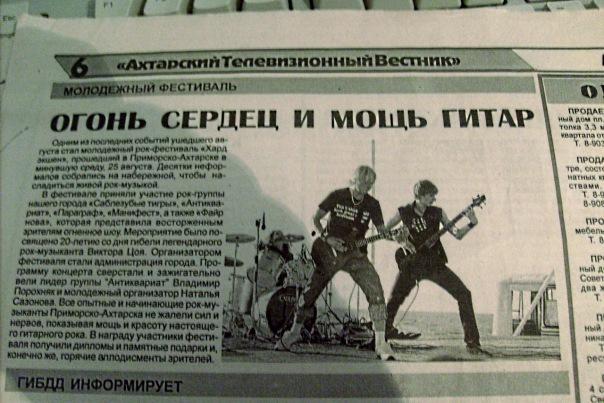 http://cs9955.vkontakte.ru/u2787116/80166919/x_a5458ad1.jpg