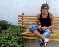 Идеальный Мужчина, 14 августа , Львов, id28224677
