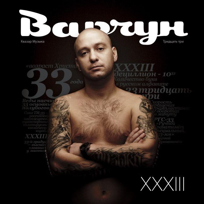cs9955.vkontakte.ru/u4686678/-6/y_a0ba41af.jpg