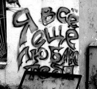 Алёна Мальцева, 6 января 1992, Пыть-Ях, id88511110