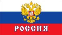 Андрей В, 15 мая 1999, Старый Оскол, id96579011