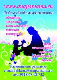 http://cs9956.vkontakte.ru/g20332611/a_86d82b42.jpg