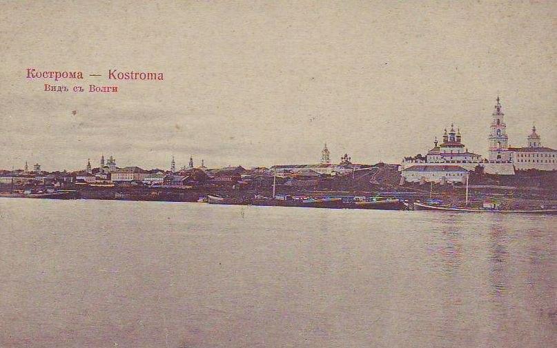 Кострома на старинной открытке, картинки надписями