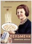 Женя Пельменя, 26 декабря , Усть-Цильма, id125956241