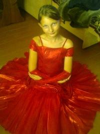 Аня Степанова, 29 апреля 1998, Уфа, id141255619