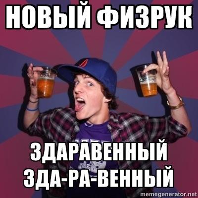 http://cs9956.vkontakte.ru/u16328553/-14/x_4f49d0d1.jpg