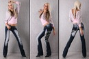 Собирается экстренный заказ на красивые джинсы и многое другое.