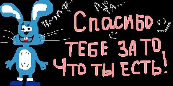 Надписи На Стене В Контакте