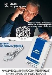 Иван Болохов