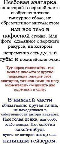 Александр Автушенко, 16 марта , Москва, id109600324