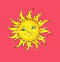 Солнце Звезда, 28 октября 1995, Бердск, id114103346