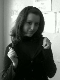 Inna Vikasheva, 7 января 1994, Новосибирск, id123929214