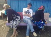 Вадим Плахов, 24 июля , Оренбург, id125180123