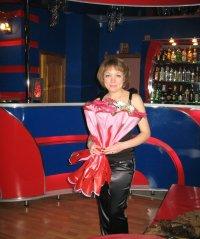 Ольга Глушкова, 29 августа 1996, Нижний Новгород, id95637238
