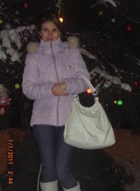 Елена Дёмина, 4 мая 1987, Брянск, id135076342
