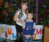 Данила Грошев, 12 марта , Уфа, id140138532