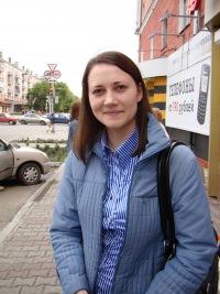 Анастасия Дадей, 21 августа , Нижний Новгород, id150089112