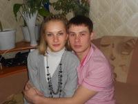 Ася Самойлова, 22 марта 1987, Карпинск, id35387631