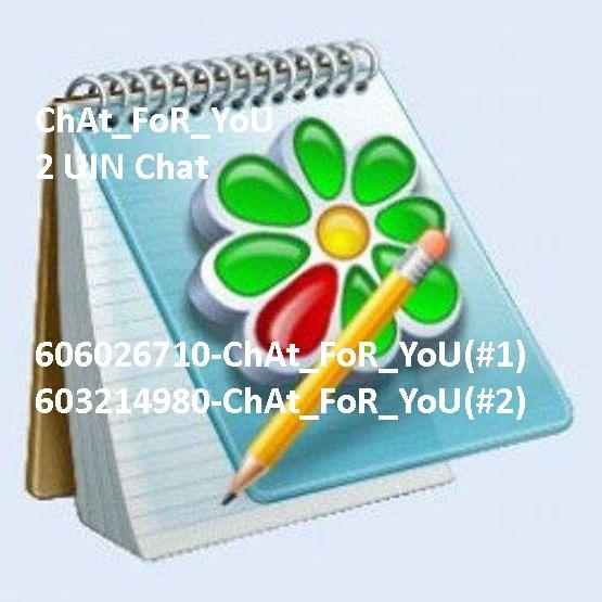 Этот сборник содержит в себе самые нужные программы для взлома ICQ