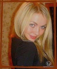 Марина Фролова, 11 мая 1991, Москва, id65617689