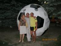 Таня Фещенко, 7 февраля , Харьков, id131368656